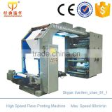 Flexographic Roll to Roll Cigarette Pack Paper Printing Machine