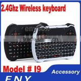 2016 Hot 2.4g wireless control I9 Rechargeable 2.403GHz ~ 2.480GHz Keypad mini wireless keyboard