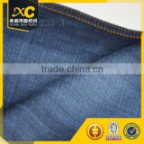 Big discount woven 4.5oz lyocell denim fabric