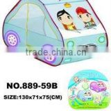 2013 Baby tent toy