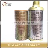 INquiry about replacing Sidel bottle blowing machine sound deadening muffler