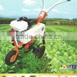 power tiller walking tractor BL 550 - Made in Vietnam