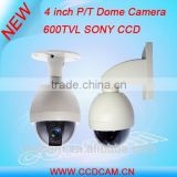 Best selling cctv 600tvl waterproof mini traffic speed dome auto tracking ptz camera price