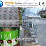 hot sale jelly bar plastic tube fill and seal packing machinery