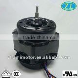 high torque 12 volt dc motor, high torque brushless dc motor, mini electric motor for kitchen ventilator, range hood