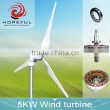 Green power 48 volt Renewable clean energy system 5000 w windmill generator for farm use for selling
