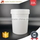 Wholesale 5 Gallon White Plastic Buckets with Lid, Oil Plastic Bucket, Lubricant Buckets,