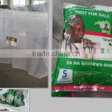 high quality and durable Long lasting insecticide treated mosquito net in size 190x180x150cm