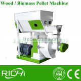 Pellet Making Machine / 0.2-4T/H CE Certification Ring Die Saw Dust Pellet Mill