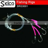 INquiry about salt water fishing,mixed yarn bait cathing rigs