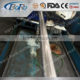Food grade 304L stainless steel tube