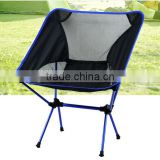 2016 Hot Sell Famous Multi New Design Lightweight Hiking Chair Folding Moon Chair