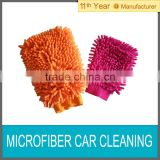 Microfiber chenille car cleaning glove