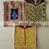 (KP-3010) Banjara Patches , dress panel