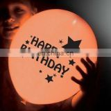 happy birthday LED balloon for party,heart shap led balloon supply