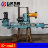KY-6075 metal mine full hydraulic steel request core prospecting rig
