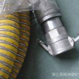Flexible Steel Hose