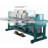Alibaba website good quality computerized embroidery machine price in india