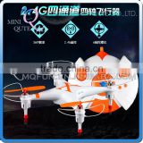 Mini Qute RC remote control flying Helicopter Quadcopter drone UFO 2.4GHz 4CH 6 Axis Gyro Educational electronic toy NO.CX-30
