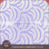 High quality custom beautiful new lace designs soft smooth satin chemical lace fabric for garment