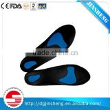 PU Memory Foam Arch Support Anti Fatigue Sport Cushioning Shoes Pad Insole