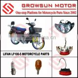 100cc Lifan Motorcycle Parts LF7100-5 Motorcycle Spare Parts Head Light