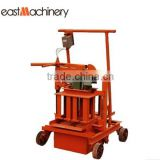Mini portable brick machine small machine for house building QMR2-45 brick press machine