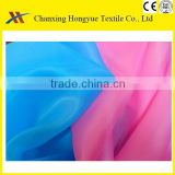 40gsm Pongee solid color fabric for mattress cover fabric/Dyeing Polyester pongeee fabric for bath curtains fabric