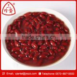 Wholesale Kidney Price Of Fresh Large Dark Red Kidney Beans