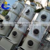 Professional medical waste sterilizer