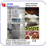 BY-50CZJ Price Rice Nuts Grain Weighting Machine,Weighting and Filling machine /0086-18516303933
