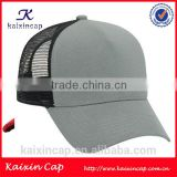 custom black and gray baseball hat 5 panel adjustable mesh back trucker cap for men                                                                         Quality Choice