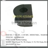 Rubber Stabilizer Bushing for Ford 7 102 392 / 6 185 809 / 89FB5474BA / 94AB5484AA / 1E00-34-156