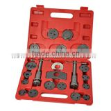21 22 pcs BRAKE PISTON REWIND CALIPER WIND BACK TOOL KIT