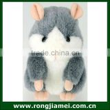 Innovative Talking toy. repeat talking hamster. plush toy