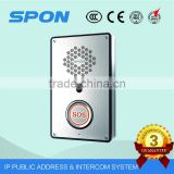 IP based SIP doorphone video intercom system for hospital ,factory, residential project