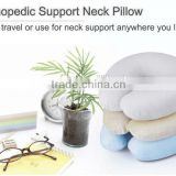 Factory Price Crazing Selling High Quality Guaranteed Popular U Shape Travel Memory Foam Neck Pillow