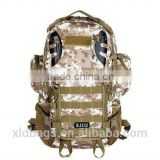 2014 Unisex Army-color Outdoor Military Climbing 60L Large Capacity Travel Backpack Bag Guangzhou Manufacturer