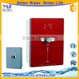 Hot and cool Wall-mounted touch water dispenser water purifiers filters