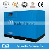 11KW CombinedElectric Rotary Portable Mobile Screw Compressor with air dryer and air tank receiver and air filter