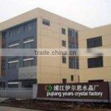 Yiwu Years Crystal Craft Co., Ltd.