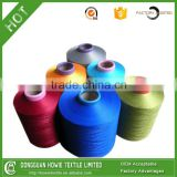 Dope Dyed polyester yarn dty air covered yarn