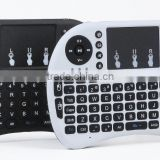Best selling Wireless Keyboard rii mini i8 keyboards Fly Air Mouse Multi-Media Remote Control Touchpad Handheld for TV