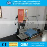 High Frequency Ultrasonic Plastic Welder Ultrasound Welding Machine for Pedals Bicycle
