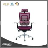 Mesh Back Seat Luxury Boss Office Chair