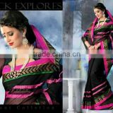 Plain Saree With Lace Border Design