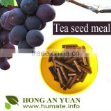Granular State and etc., Organic Fertilizer, Eco-pesticide,Aquaculture Classification tea seed meal