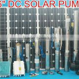 "3"" 4"" 6""DC Solar pump for agriculture,irrigation,Fountain,Solar pump system"
