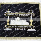 Challah covers to embroider,pass over cover,jewish challah covers,judaica craft