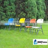 HDPE blow molding cheap folding plastic chairs,folding wedding chair/picnic chair/party chair